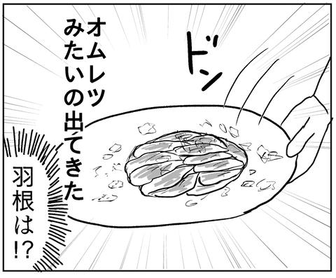IMG_9844