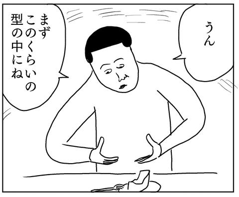 IMG_8901