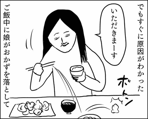 IMG_6374