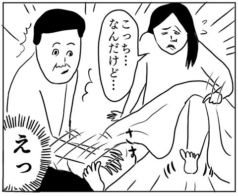IMG_0264
