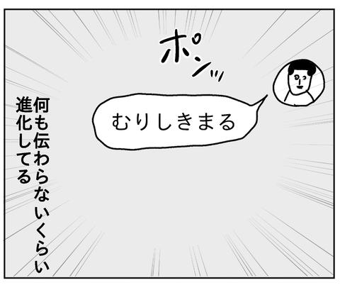 IMG_8096