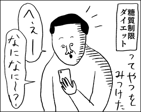 IMG_3277