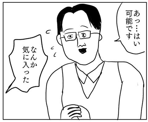 IMG_5046