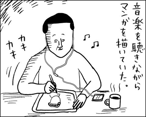 IMG_3522