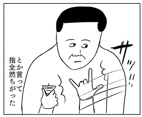 IMG_5415