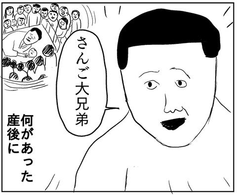 IMG_9458