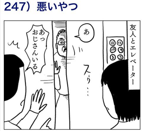 89C429D7-F716-4CBC-8A97-910A0C017C1E
