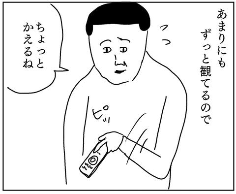 IMG_3201