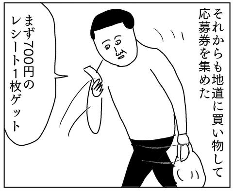 IMG_6039