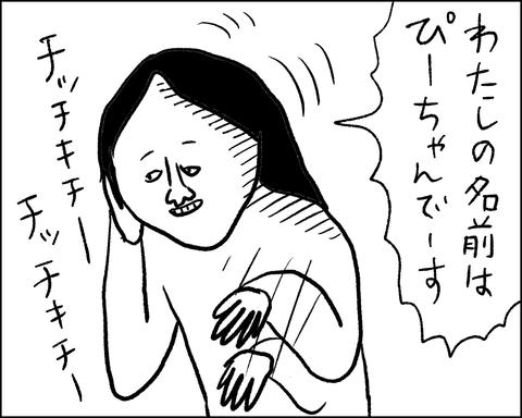 IMG_2751