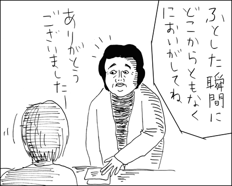 5img034