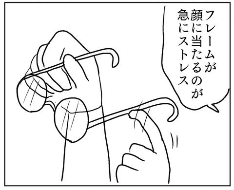 IMG_5471