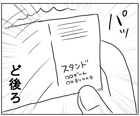 IMG_6660