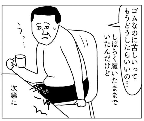 IMG_4754