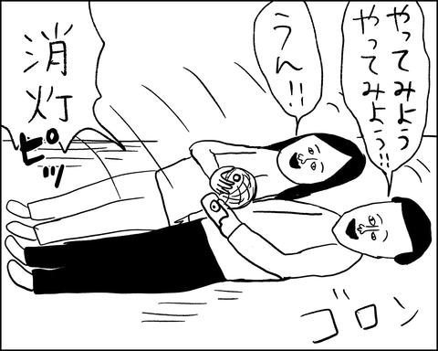 IMG_2417