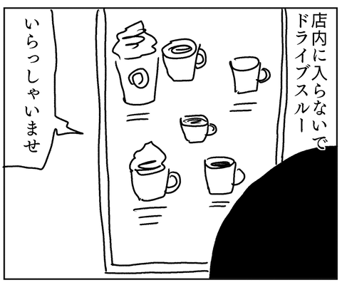 IMG_7854