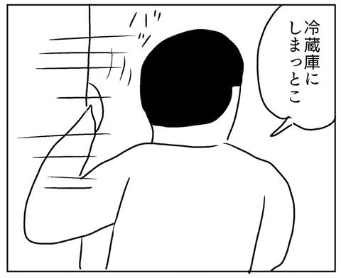 IMG_8785