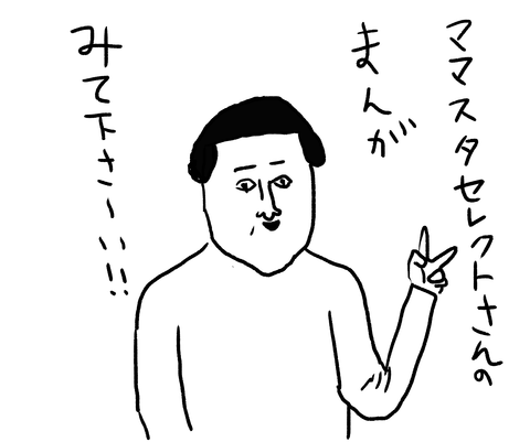 あsfittonesu