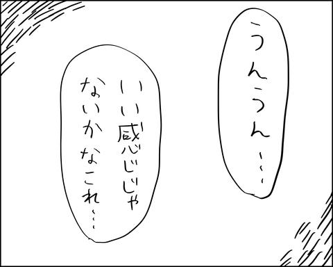 IMG_5322