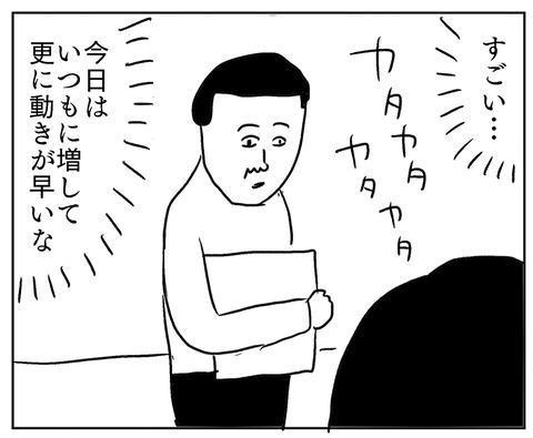 IMG_6881