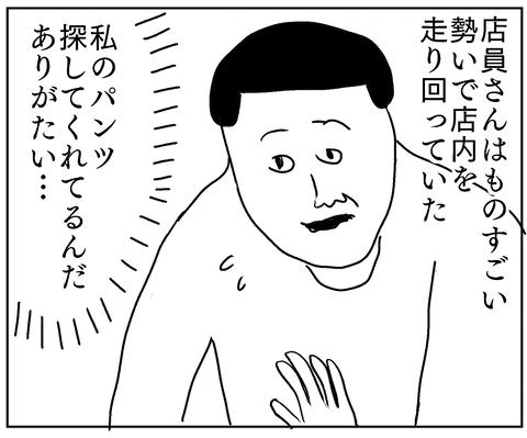 5BD922CF-2D44-4B1B-AF0D-14F5E5010D8A