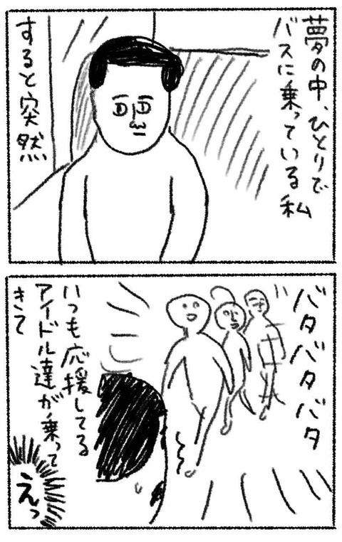IMG_5927
