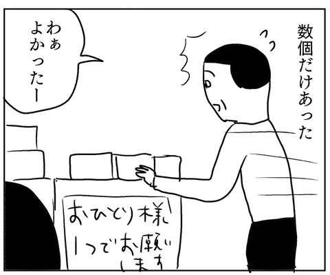 IMG_6508