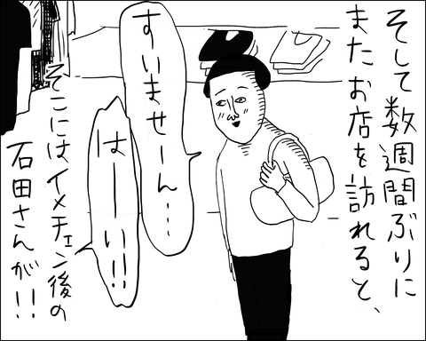 4gobu6