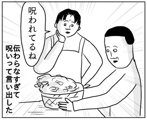 IMG_8750