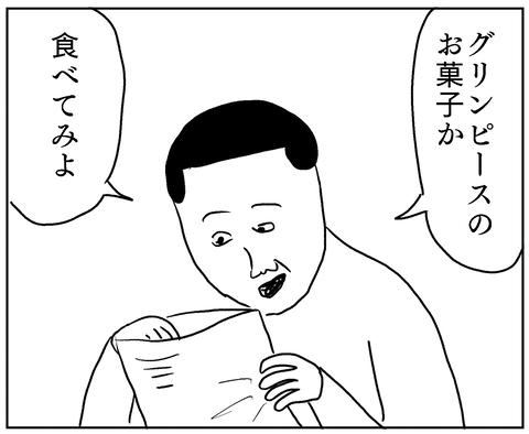 1C3D3C27-5EC1-4E82-8C9D-A660E0CF134D