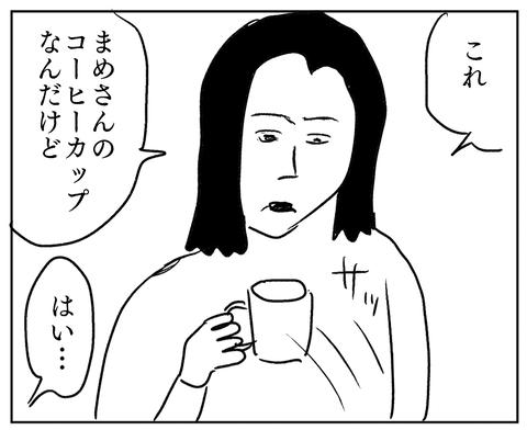 IMG_6769