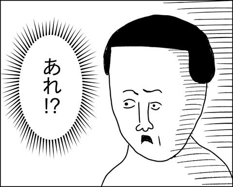 IMG_0562