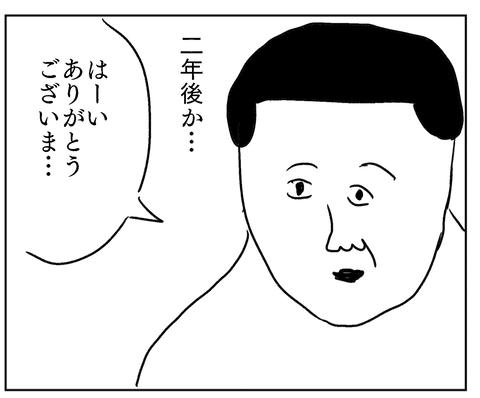 IMG_5661