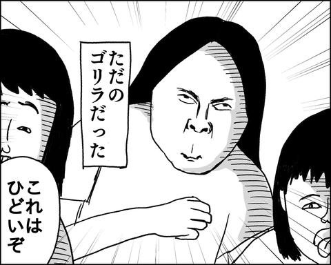 IMG_6673