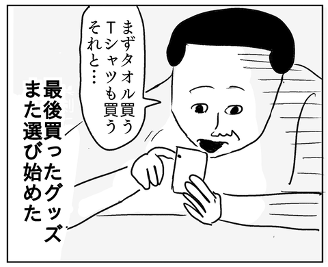 IMG_5752