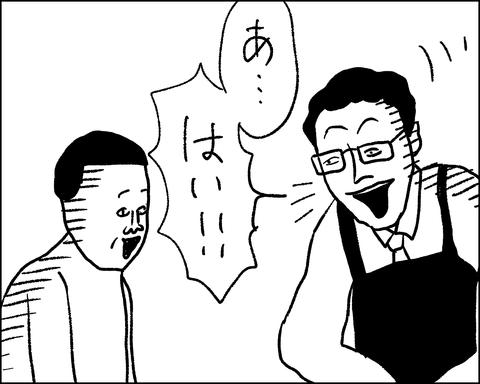 IMG_3071