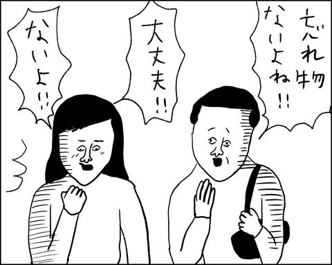 IMG_2125