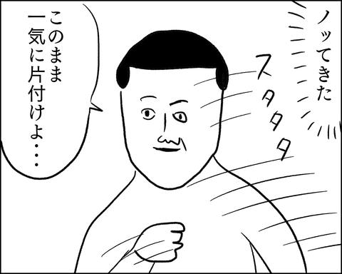 0A02EFFA-1FB6-4C23-9CC3-82816C38DBB8