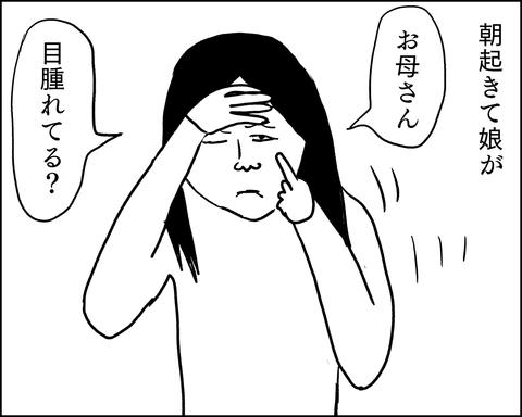 IMG_5482