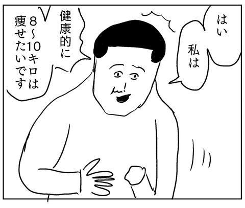 IMG_7999