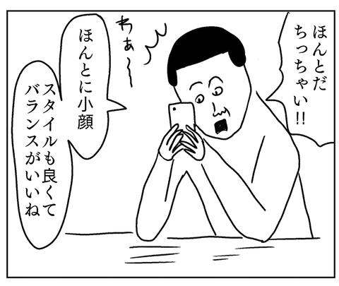 IMG_9868