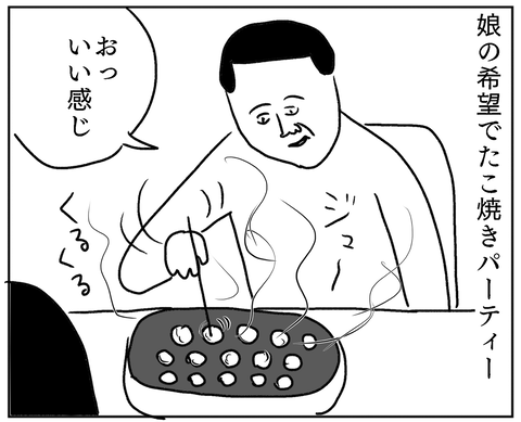 IMG_4916
