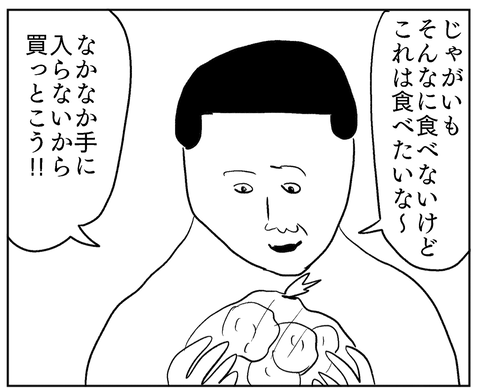 IMG_5804