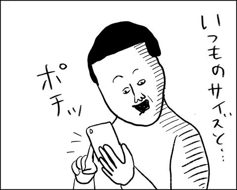 IMG_3088