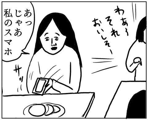 IMG_9858