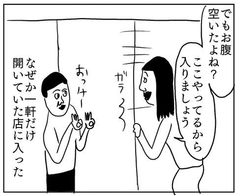 IMG_7106