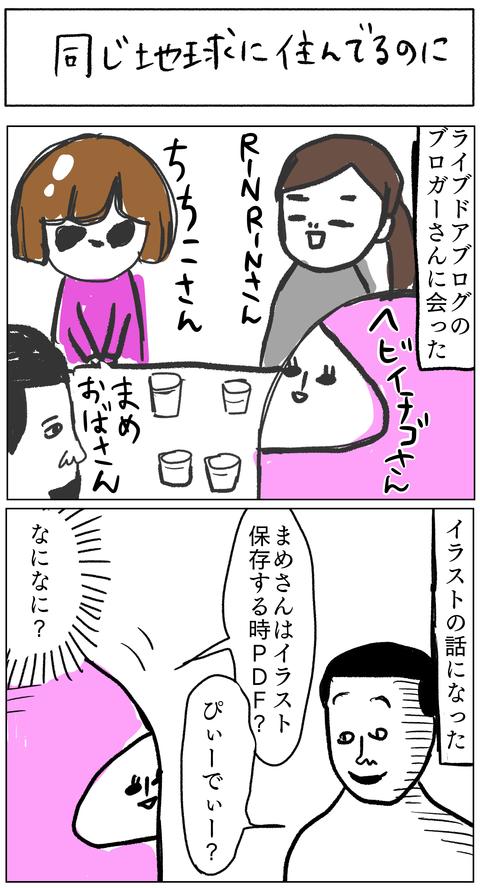 IMG_7300