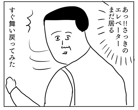 IMG_5891