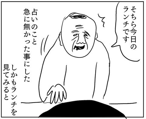 IMG_7110