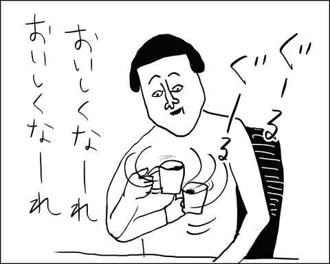 koko6